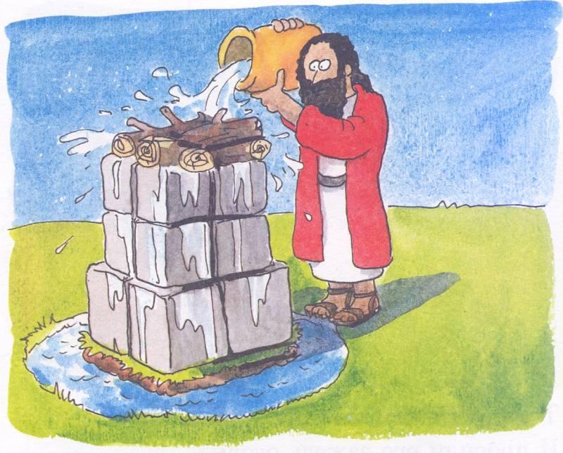 чудо пророка Илии