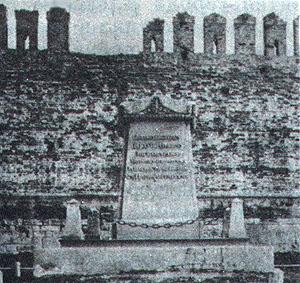 Смоленск, памятник Энгельгардту