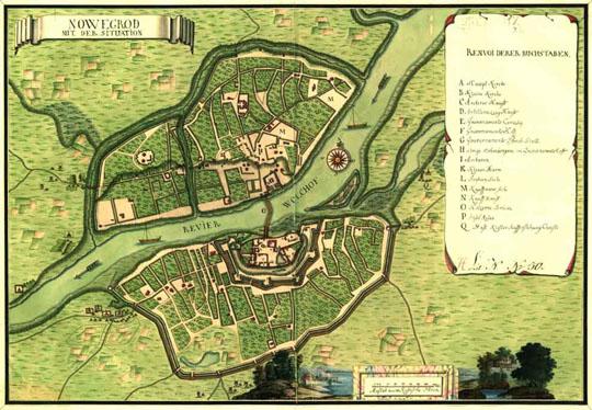 1750 Шведский план Новгорода