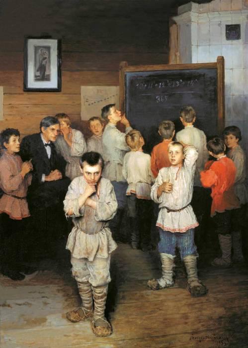 Урок устного счета в сельской школе