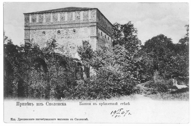 Смоленск крепость