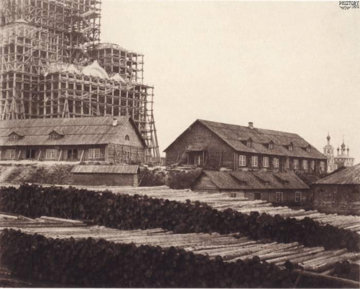 Москва 1852 Фентон
