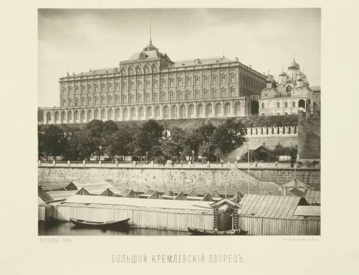 Большой Кремлевский дворец в Москве