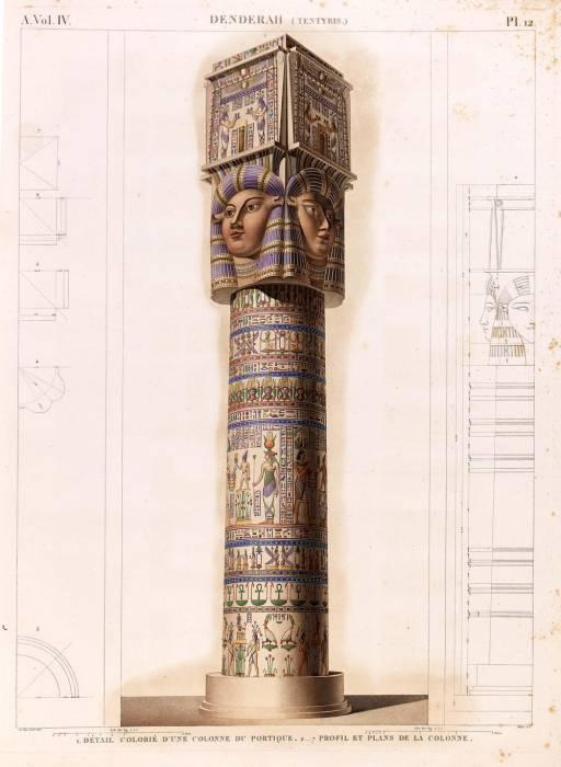 Египет колонна