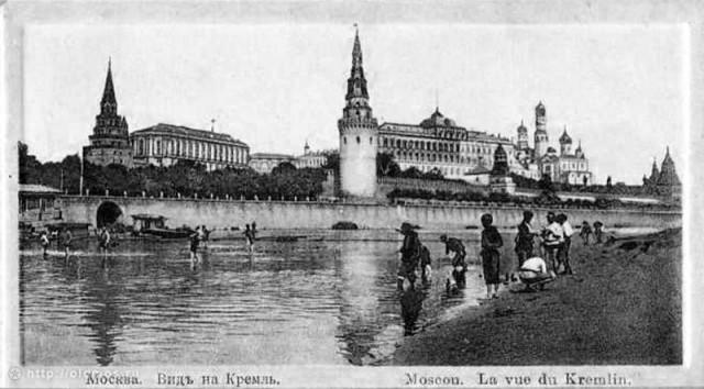 Москва-река, вид на Кремль, начало 20 века