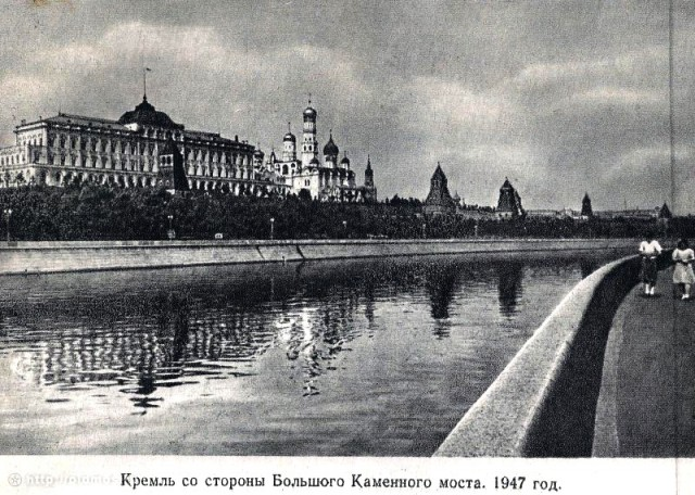 Москва река вид на Кремль 1947