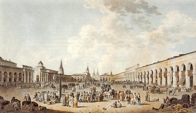 Красная площадь 1790