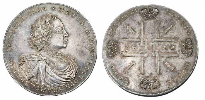 рубль 1722 г.