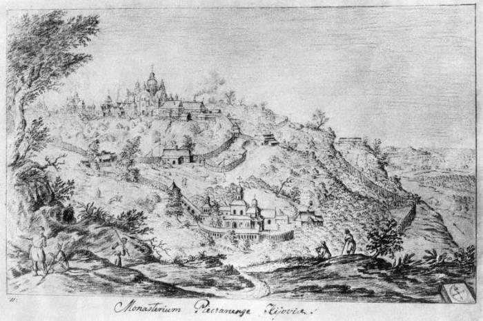 монастырь Киево-Печерский 1651 г