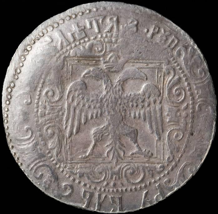 рубль 1654 г.