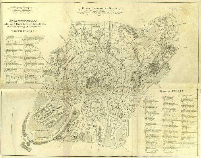 Москва 1730