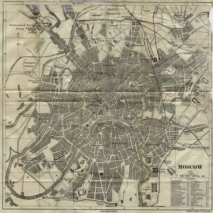 Москва 1893
