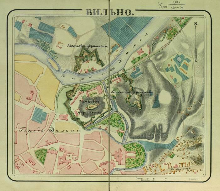 крепость Вильно 1830 г