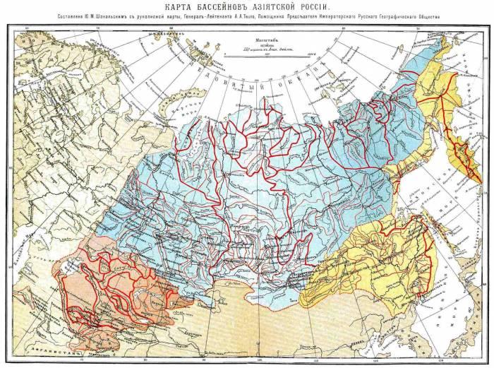 бассейны рек азиатской части России