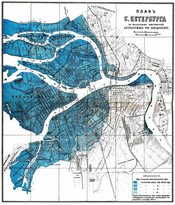 Петербург 1824 наводнения