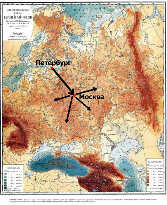 хаб Москва для Петербурга