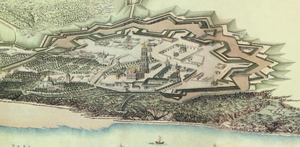 Киев крепость цитадель
