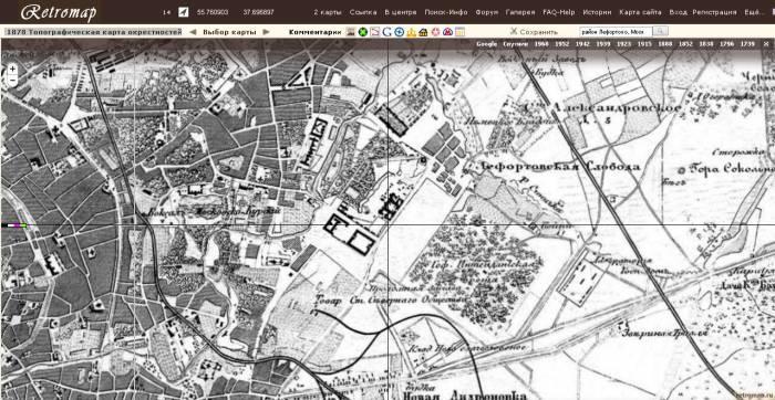 Лефортовский парк 1878