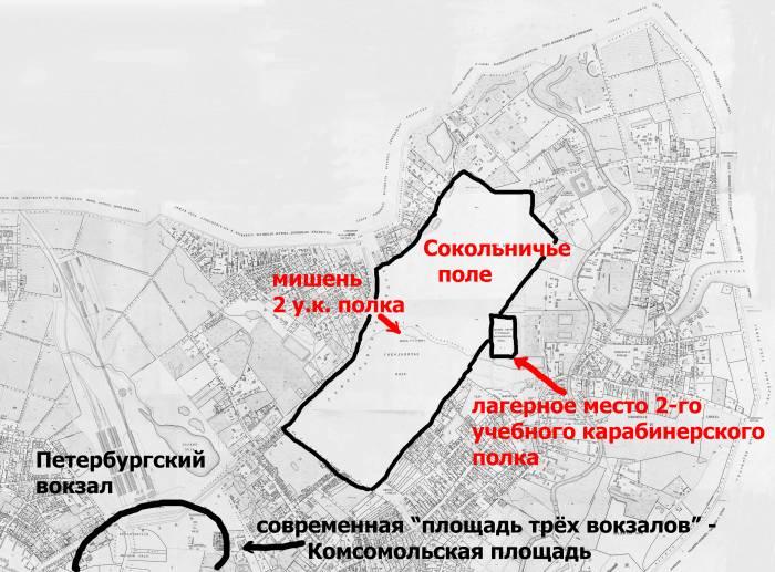 Москва 1852 Сокольничье поле