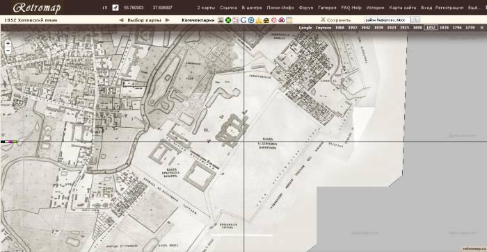 Лефортовский парк 1852 Хотев
