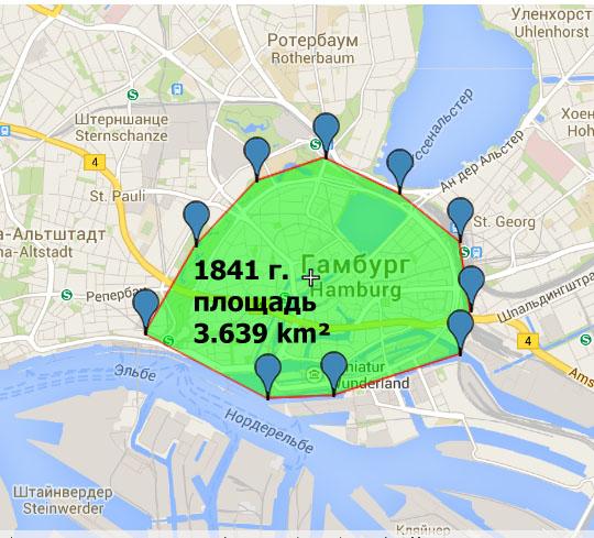Гамбург площадь города в 1841 году