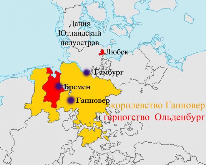 Ганновер и Ольденбург 1866