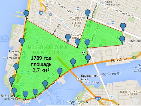 Нью-Йорк 1789 площадь застройки