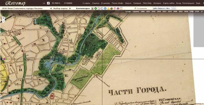 Лефортовский парк 1836