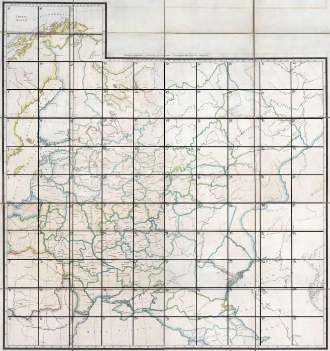 1816 сборный лист столистовой карты России