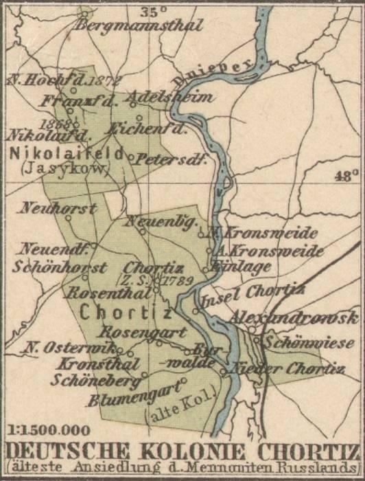 колонии немецкие Хортица
