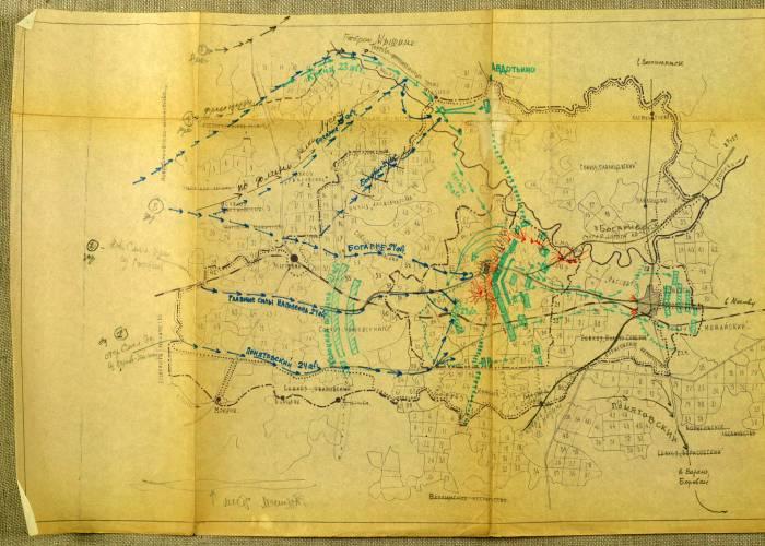1812 Бородино перемещения