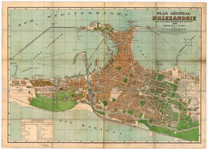 Александрия 1930 карта