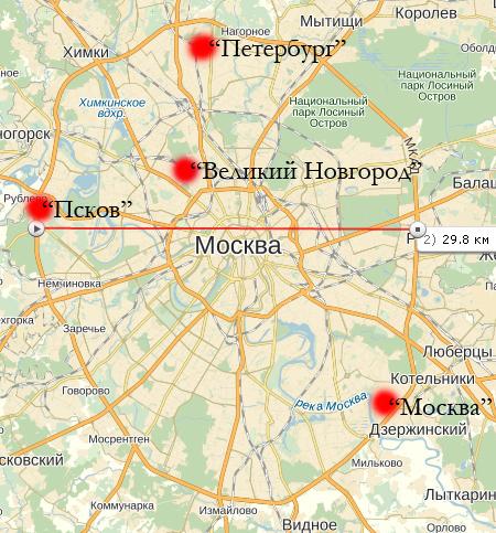 Москва-диаметр