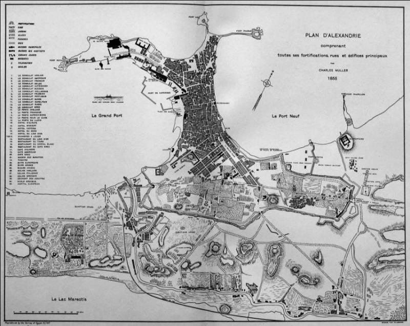 Александрия 1855