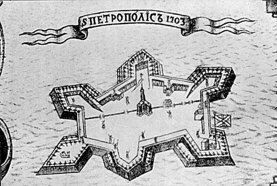 Петербург 1705 г