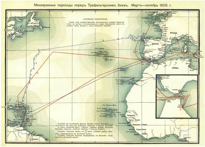 1805 поход перед Трафальгарским сражением
