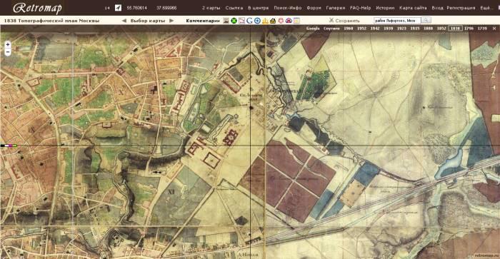 Лефортовский парк 1838 топ-1