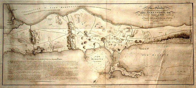 Александрия 1801