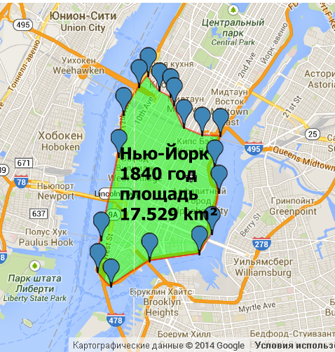 Нью-Йорк площадь 1840 год