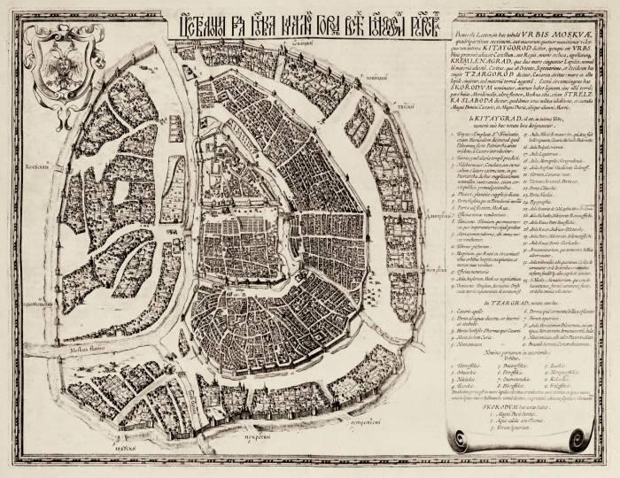 Москва 1662