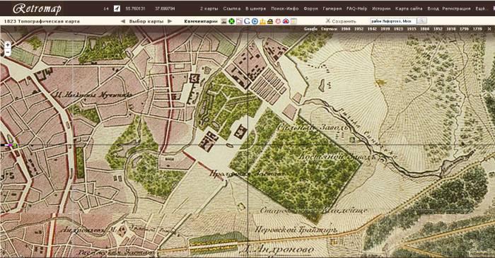 Лефортовский парк 1823