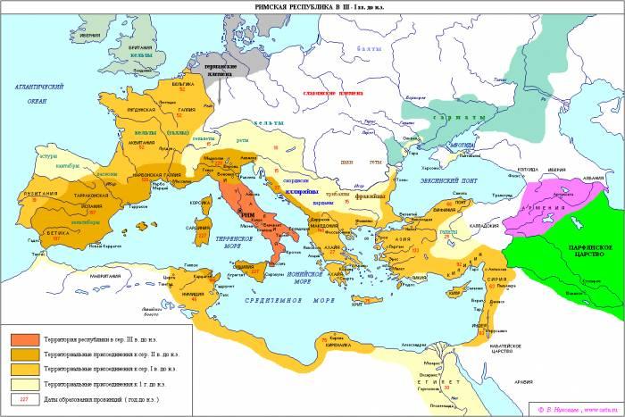 Римская империя 1-3 вв до н.э.