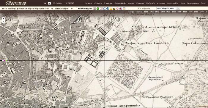 Лефортовский парк 1848 Шуберта