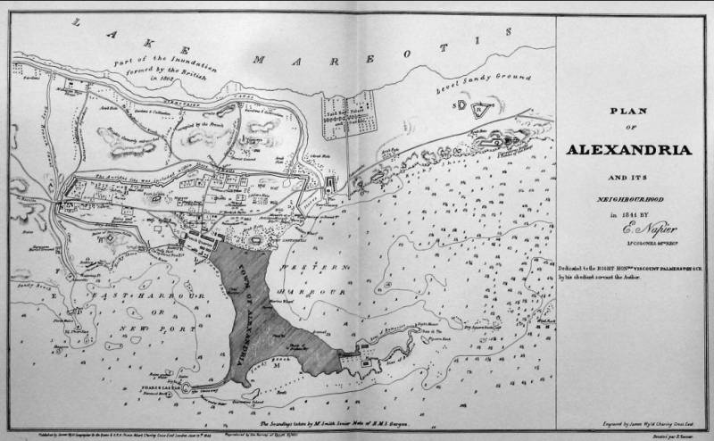 Александрия 1841