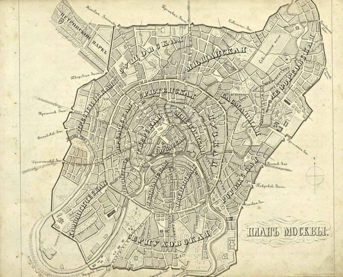 Москва 1846