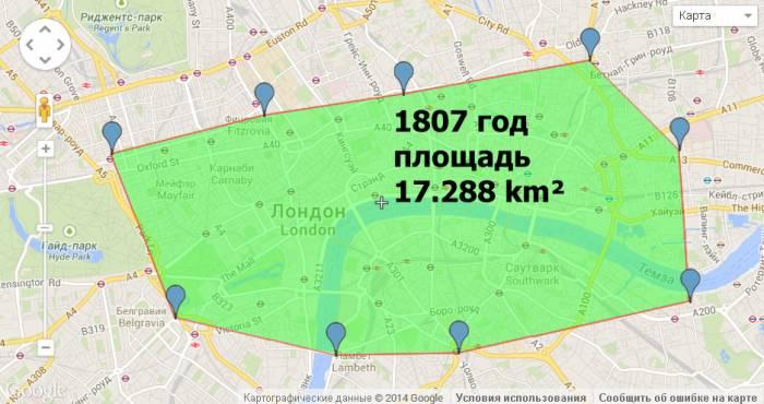 Лондон площадь города в 1807 году