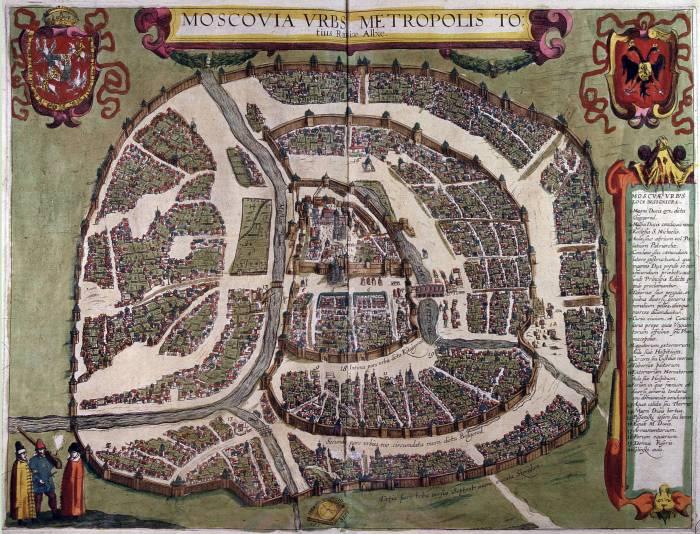 Москва 1618