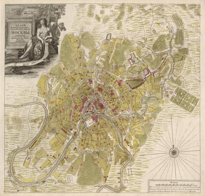 Москва 1739