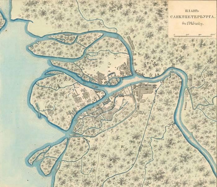 Петербург 1825 Лиговский канал