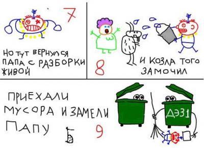 комикс3